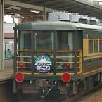 「サロンカーなにわ」で欧亜国際連絡列車の旅 - 100年前の旅行を追体験!