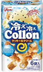 常温でもひんやり。夏限定の「コロン」「ポッキー」新発売 - グリコ