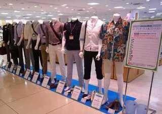 クールビズコーディネートの人気コンテストを開催中 - 小田急百貨店