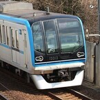 東京メトロ、妙典駅に太陽光発電システム - 残る東西線地上駅にも順次導入