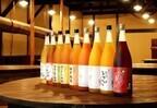 30種類の梅酒を飲み比べ。イベント満載の「梅酒BAR」6月10日に開催