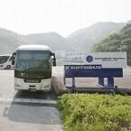琴平バス、東京・名古屋への利用が便利になる高速バス発着拠点を5/11開設