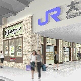 大阪駅「ギャレ大阪」跡地に約80店舗入居の新商業施設開業へ - JR西日本