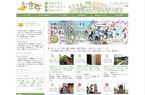 地元住民がガイドするまち歩き、「まいまい京都」GW期間中22コースを開催