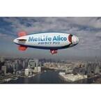 メットライフアリコ、有人飛行船「スヌーピーJ号」と「愛犬」の写真募集