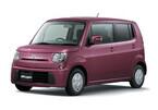 スズキ、軽乗用車「MRワゴン」と「アルト ラパン」の燃費を改善して発売
