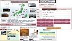 """""""源泉掛け流し""""などこだわりの条件で温泉宿を検索 - Hotel.jp"""