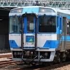 特急「いしづち」一部列車が夏の節電で運転区間短縮、気動車2両での運転に