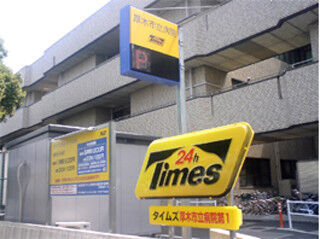 タイムズ24、厚木市立病院駐車場をタイムズ駐車場としてオープン