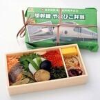 東北新幹線開業30周年記念、東北の食材を豊富に集めた駅弁3種類発売 - NRE