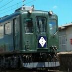 """伊賀鉄道860系ついに引退! 7/8にダークグリーン塗装車""""さよなら運転""""実施"""