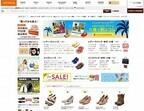 靴のECサイト「ロコンド.jp」、夏の旅行向けサンダルを豊富にラインナップ