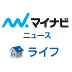 LEDヘッドライトで存在感増した「ニューBMW X5 M」「ニューBMW X6 M」発売