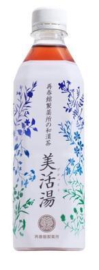 再春館製薬所、初の一般店舗発売。オリジナル健康茶「美活湯(びかつとう)」