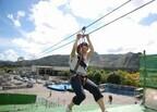 日本初! 重力体感型の新感覚遊園地「有明そらスタジオ」期間限定オープン