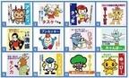 あまり知られてない広島の魅力! 「マンスリーベストおしい」と「広島県庁キャラクター総選挙」発表!