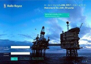 ロールス・ロイス、ジャパン・オープン・イノベーションのサイトを開設