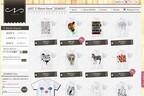 「クリエーターTシャツ&iPhoneケースストア」21カ国公開 - アークフィリア