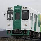 新型車両YR-3000形活躍中、由利高原鉄道で検定試験 - 成績優秀者に認定証