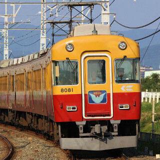 京阪特急の伝統「テレビカー」全廃迫る - 旧3000系特急車、2013年春に引退