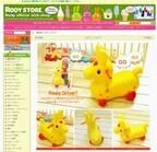 可愛い馬のキャラクター「ロディ」の乗用おもちゃを発売 -ロディストア