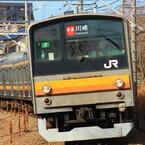 鉄道トリビア (158) 東武鉄道、西武鉄道、JR南武線…、「北武鉄道」もあった!