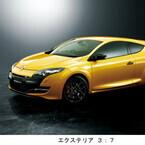 ルノー新型「メガーヌ ルノー・スポール」発売、限定車も2車種同時に登場!