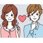 恋愛勝ち組になる! (30) お金にだらしなくて借金がある私でも婚活できますか
