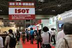 アジア最大の展示会「国際文具・紙製品展-ISOT-」が開催!!