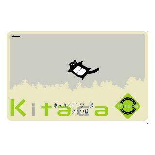 新千歳空港ターミナルビルで13日より「Kitaca」および「Suica」利用可能に