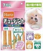 飽きずにかめて、デンタルケアに。愛犬用おやつ2種新発売