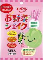 野菜をもりもり食べられる調味料「お野菜シェイク6袋入り」発売 - エバラ