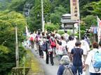 神奈川県大山で江戸時代の風習「納め太刀」が7月28日に開催