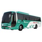 東京から成田空港への高速バスが800円! - 早朝・深夜も運行