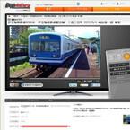 CMポータルサイト「CMerTV」にて「鉄道ホビダス」の投稿動画1,000本配信へ