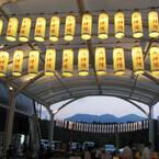 名神道EXPASA多賀、100灯以上の提灯を飾る「万灯祭」の催し開催 - 滋賀県