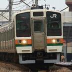 JR東日本、高崎線にE233系投入し9/1より運転開始 - 211系が置換えの対象に