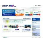 京王バス&西東京バスが時刻表検索サイトに新機能追加、スマホ向けサイトも