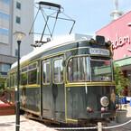 広島電鉄「ドルトムント電車」改装した「トランヴェール・エクスプレス」