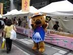山梨県アンテナショップで富士の国やまなしフェア開催