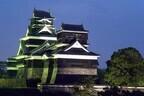 熊本県の名城・熊本城、夏休みは開園時間延長で夜間も見学可能に