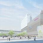 旭川駅ターミナルビルを建て替え - イオンが初めて駅ビルに大型店を出店