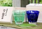 伝統工芸で表現された透明感ある「となりのトトロ」の世界 - 江戸絵切子