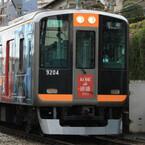 鉄道トリビア (164) 大阪市中心部へ私鉄が乗り入れできた理由