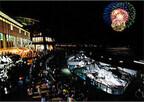 「夜の水族館 サマーナイト2012」を開催 -茨城・アクアワールド大洗水族館