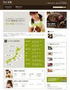 ペット業界への転職・就職を応援! ペット業界求人サイト「PetJOB」開設