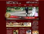 日本初! 家具つき完全個室のペット専用温泉ホテル「Villa du Wan」オープン