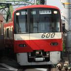 京急電鉄が10/21ダイヤ改正、品川方面からのエアポート急行を快特に格上げ