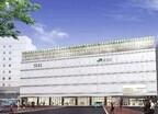 屋上には枯山水。禅文化を取り入れた駅ビル「シァル鶴見」11月オープン