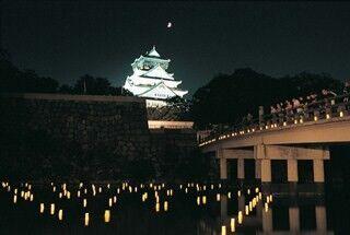 大阪府の大阪城で天守閣ライトアップと2万個のろうそく行灯の幻想風景